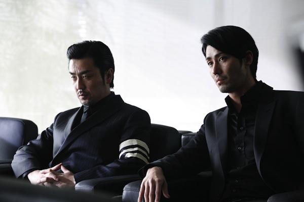 Secret (2009) Movie
